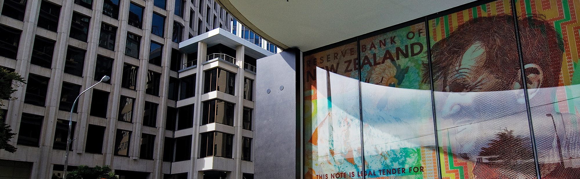 Image of the Reserve Bank of New Zealand.