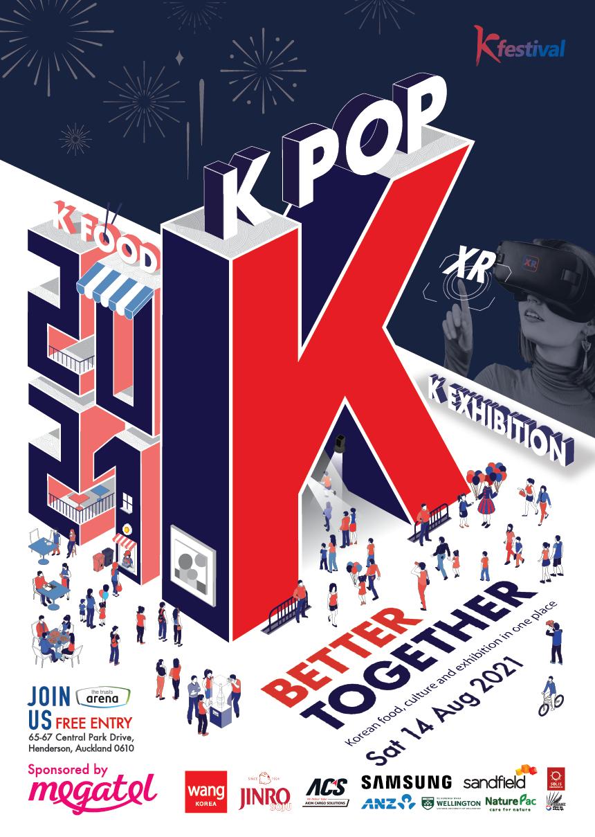xr k-festival