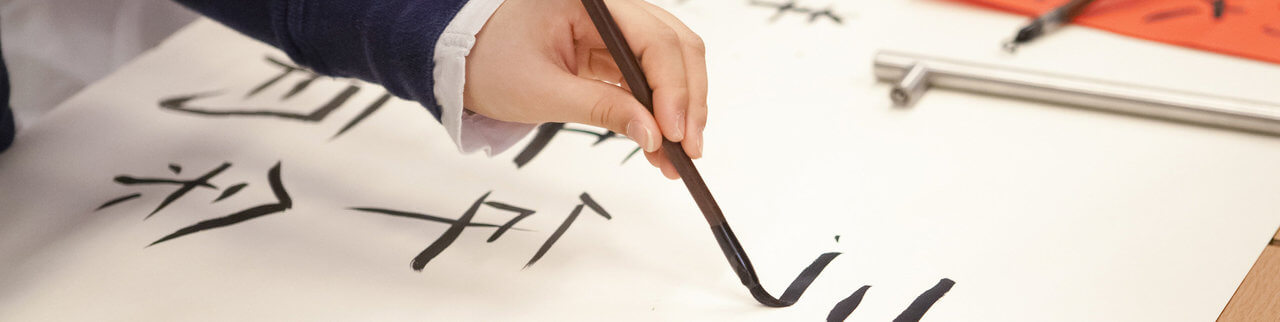 Discover China – a hand paints calilgraphy.