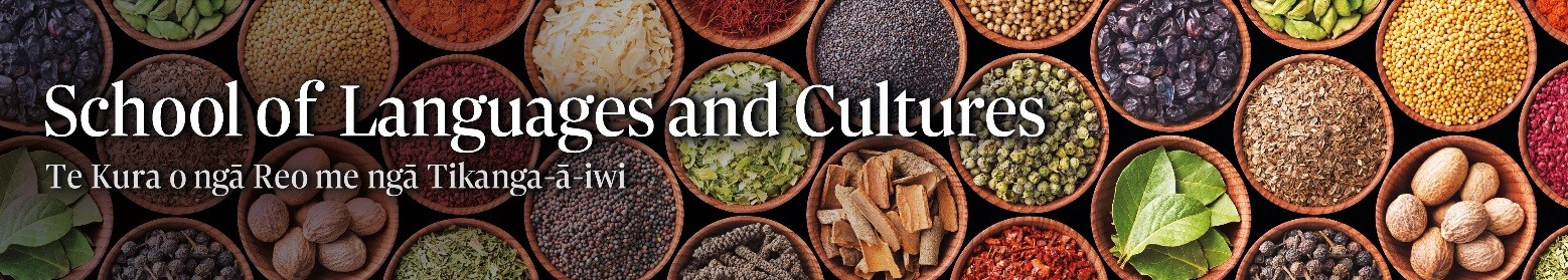 Banner - School of Languages and Cultures - many bowls of different colourful spices.