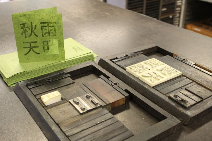 Composition featuring 3D-printed type