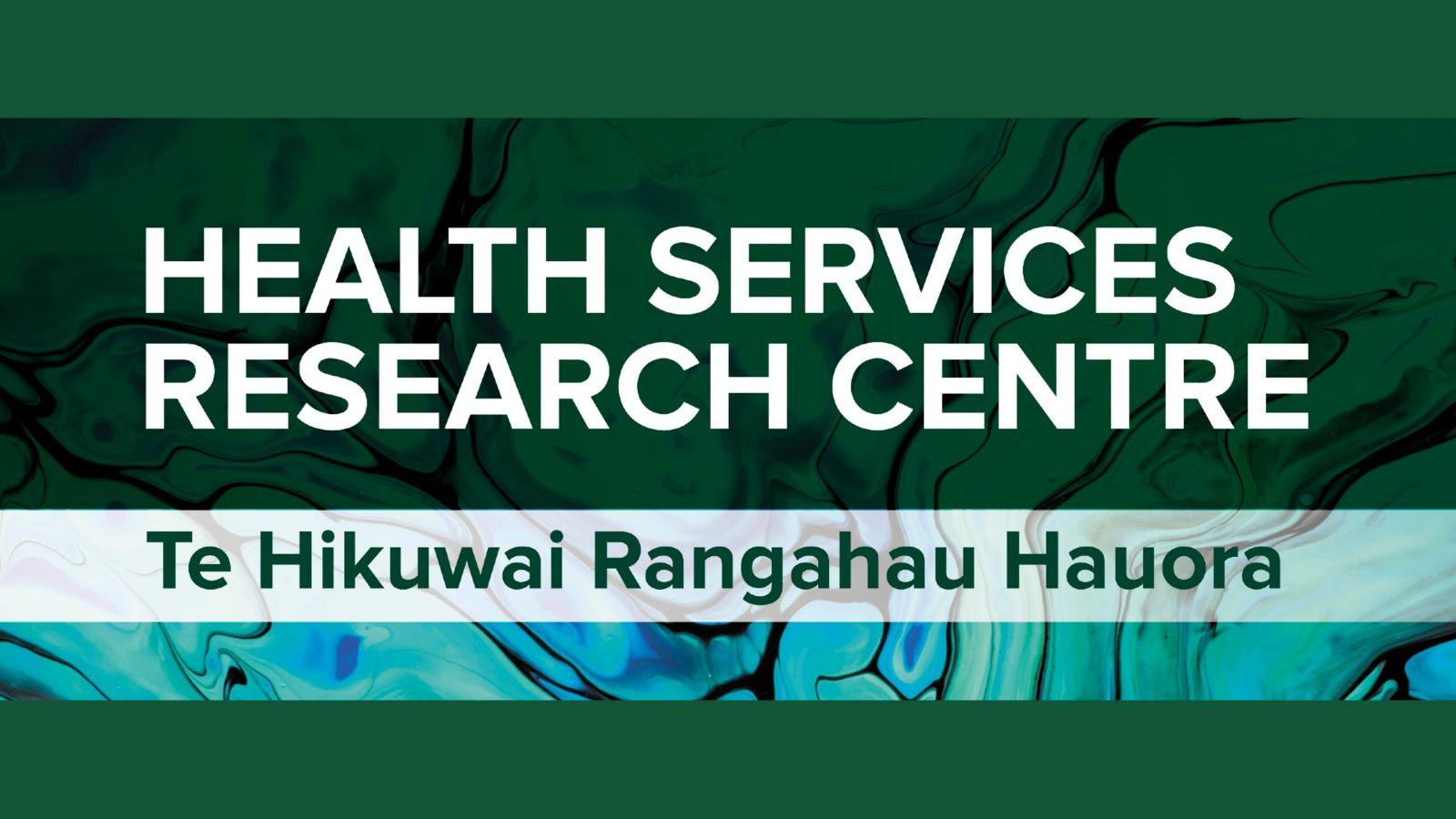 HSRC banner