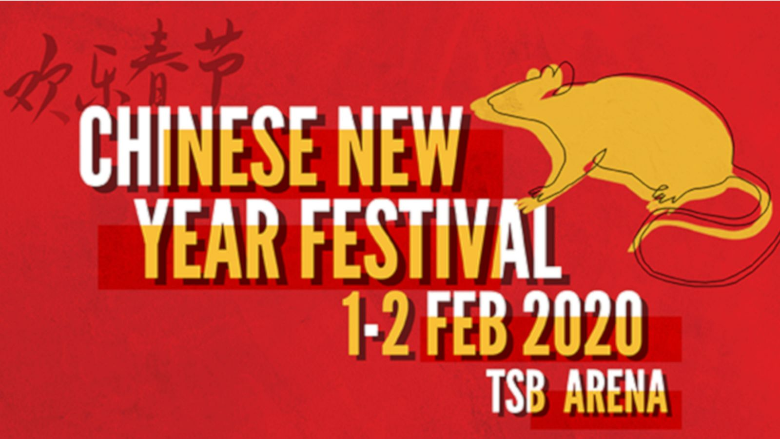 Promotional poster for Chinese New Year.