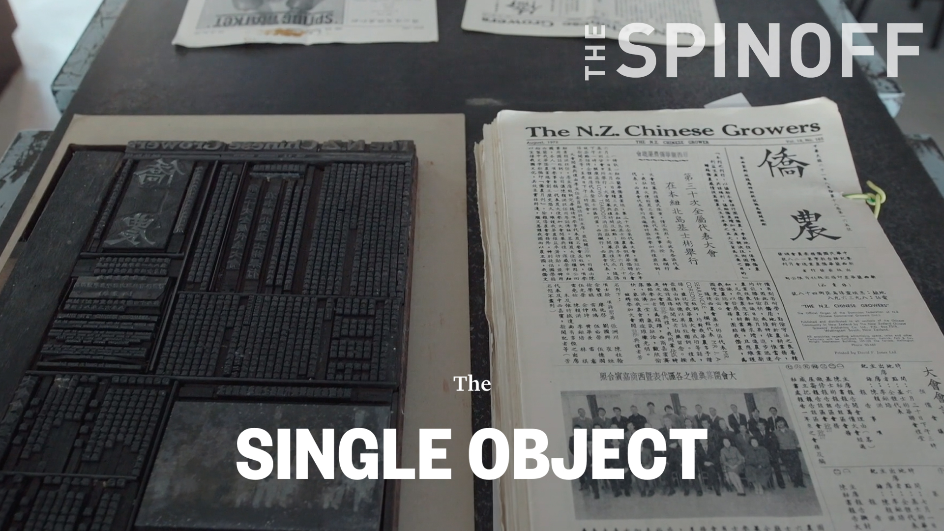 titlecard for The Single Object episode featuring the Chinese heritage types