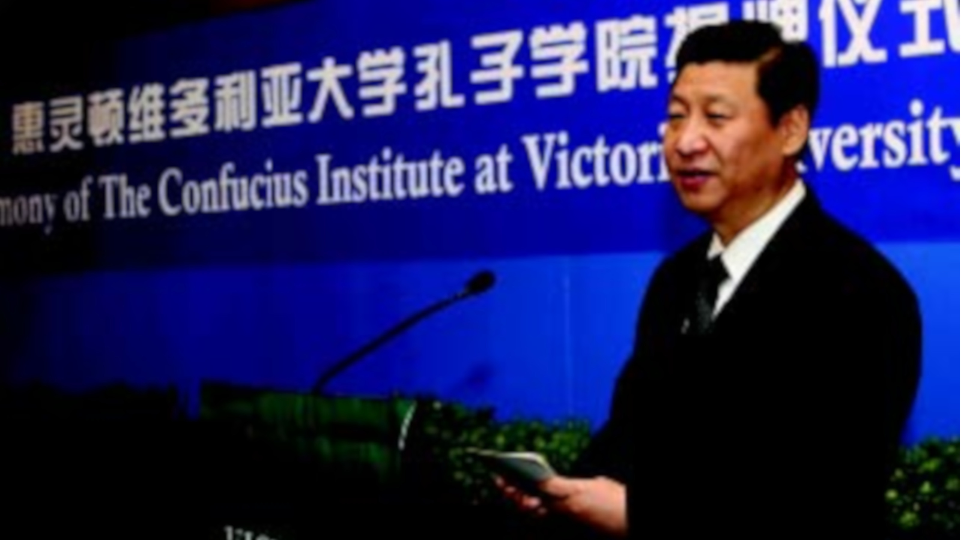 Chinese president Xi Jiping launches the Confucius Institute at Victoria University