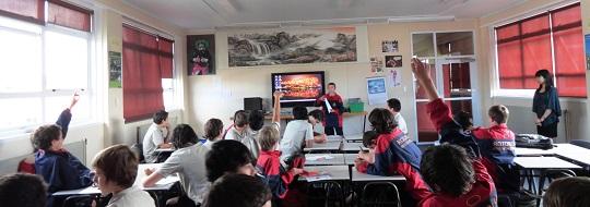 Confucius Classroom RBHS
