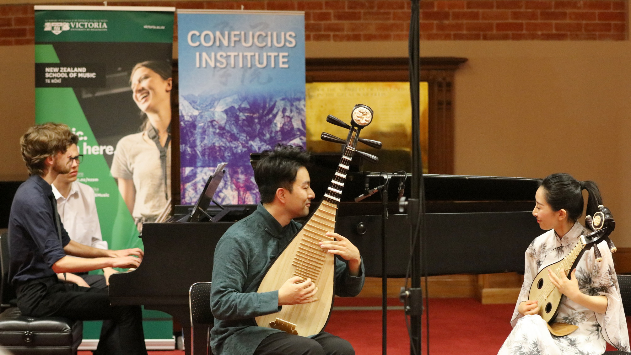 Musicians Li Luo and Jia Zhenzhen perform in Hunter Council Chambers