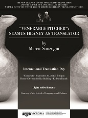 International Translation Day poster