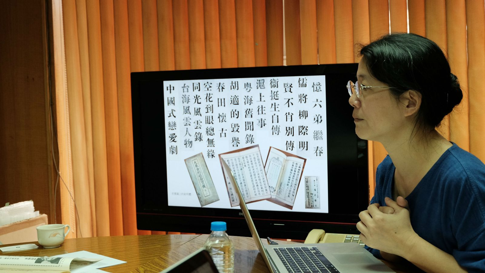 Chen Xiu-Mei (陳秀美), director of A Zhi-Bao studio (阿之寶) presents her findings on Taiwanese metal typefaces