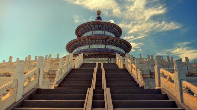 Looking up the steps to the Temple of Heaven in Beijing.