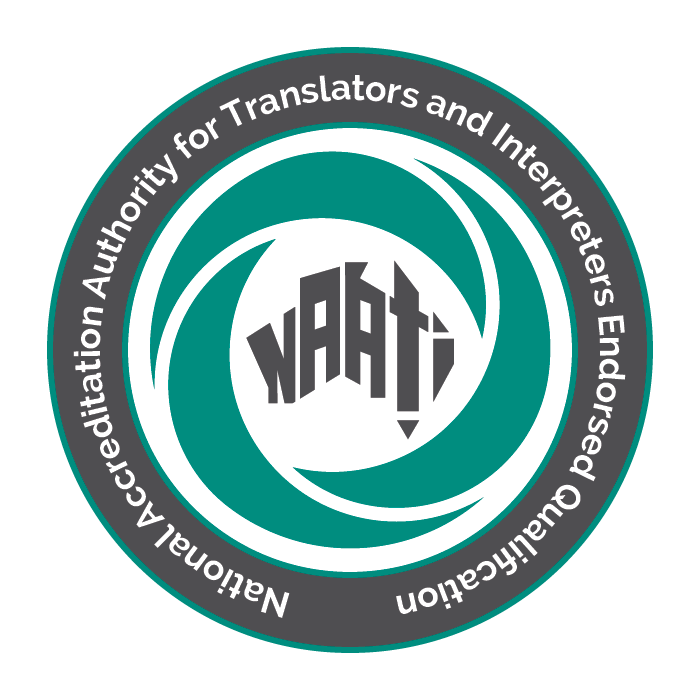 The NAATI logo which features NAATI in grey in the shape of Australia
