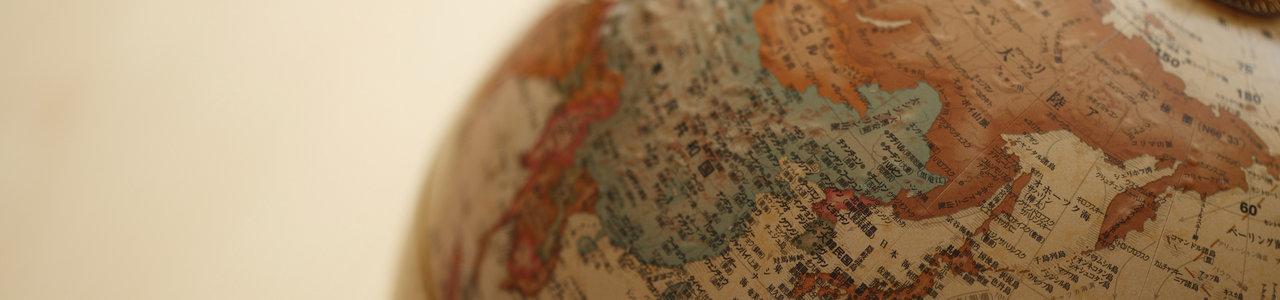 Banner iamge of a globe.