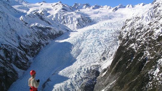 A profile image of Franz Josef Glacier.