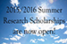 The 2015/16 Summer Research Scholarships are now open.