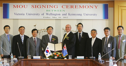 MOU signed with Keimyung University (KMU) in South Korea